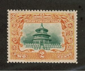 CHIN131