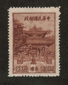 CHIN742