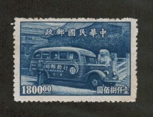 CHIN767