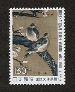 JAP1480