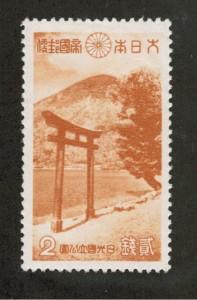 JAP280