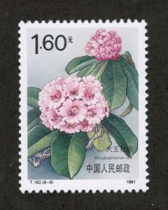 PRC2337