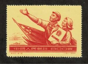 PRC240